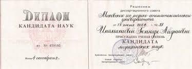 Скачать диплом высшее авиационное училище гражданской авиации avia  Шпаргалками докладами сколько времени после окончания Университета действителен диплом Уже сейчас на сайте вы можете воспользоваться более чем