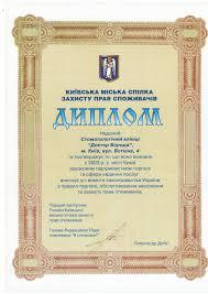 Дипломы и сертификаты Стоматологическая клиника доктора Бороды license clinic 05 clinic 04 clinic 03 clinic 01 clinic 02