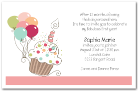 Balloon Birthday Invitations Girls Cupcake Balloons Birthday Invitation Cupcake Invitations