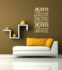 on christian wall art decals with names of jesus wall decal jesus christ christian wall art