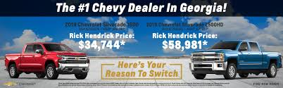 Rick Hendrick Chevrolet Duluth | New Chevy Dealership Near Atlanta