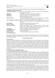 a good thesis statement about death thesis payroll essay essay on violence in schools pennsylvania coalition against domestic violence related post of violence essays