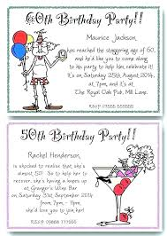 Online E Card Maker Print Out Invitations Free Make Birthday