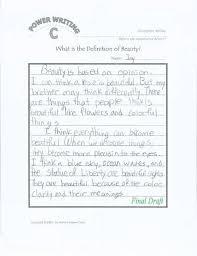 topics definition essay << coursework academic writing service topics definition essay