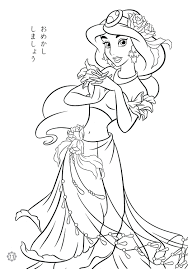 Princess Jasmine Coloring Page Printable From The Thousands Of