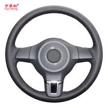 Buy polo wheel and get free shipping on AliExpress.com