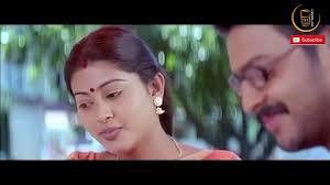 Tamil Whatsapp Status Husband Wife Love On Trending