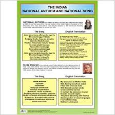 Anthem Chart Buy Indian National Song And Anthem Chart Book Online At Low