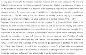 teachers day speech essay pdf in hindi english marathi urdu teachers day speech essay pdf in hindi english marathi urdu kannada tamil telugu panjabi bengali gujarati malayalam