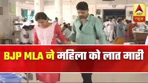 Bjp Mla Balram Thawani Caught On Camera Kicking Woman Abp News