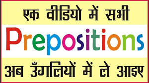 Preposition Chart In Hindi All Prepositions In English Grammar With Examples In Hindi