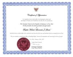 Certificate Of Achievement Examples Certificate Of Appreciation Examples How To Make A Funeral Program 7