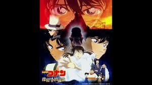 Detective Conan Movie 10 OST Rehenes ~ Crisis de explosión - YouTube