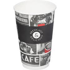 <b>Стакан одноразовый</b> бумажный 400мл <b>Cafe</b> Noir, Двухслойный ...