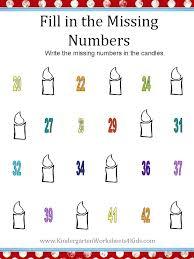 Ordinal Numbers Worksheet 2 Math Christmas Number Worksheets ...