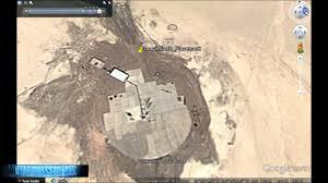 found it area  millennium falcon trb landing platform