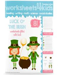 Luck O' the Irish - St Patrick Day Worksheets - Free Worksheets ...