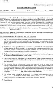 Loan Repayment Contract Sample Receipt Template In Word Friendly