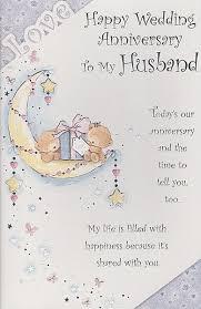 best 25 happy anniversary husband ideas on pinterest Wedding Anniversary Card Wording For Husband anniversary cards, husband, happy wedding anniversary anniversary card words for husband