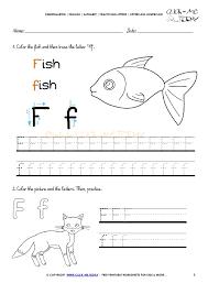 alphabet tracing worksheets 6