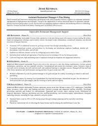 9 Analytical Skill Resume Letter Adress