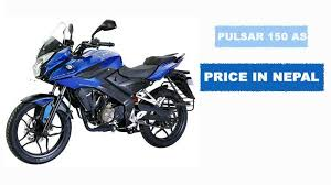 Bajaj pulsar ns 125 is an upcoming bike in nepal so to know the specifications price and launching date of this bike please watch this video also please subs. Bajaj Pulsar 220f Price In Nepal Bajaj Pulsar Ns 200 Price Specs Details In Nepal Updated
