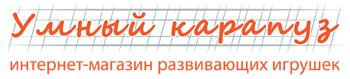 Зимний <b>спорт</b> в интернет-магазине Умный карапуз