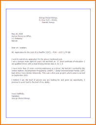 Driver Cover Letters How To Write An Application Letter For The Post Of A Driver