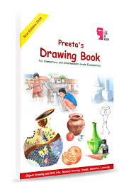 preeta s drawing book for elementary and interate grade examinations first edition book at low s in india preeta s drawing book for