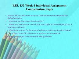 effective application essay tips for confucianism essay  a revolution of the political system to adopt the methods of jen reid a longtime reporter and asia correspondent for the washington post