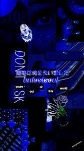 Dark Blue Collage Wallpaper