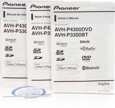 pioneer avh p3300bt wiring harness pioneer image pioneer avh p3300bt avhp3300bt avic u220 avicu220 navigation on pioneer avh p3300bt wiring harness