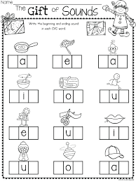Free Kindergarten Phonic Worksheets For Blends Vowel Sounds Pdf ...