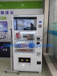 Magazine Vending Machine Fascinating China MagazineBook Vending Machine ZgBook China Book Vending