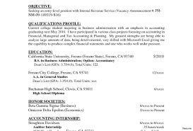 Student Profile Examples For Resumes Beautiful Resume Profiles