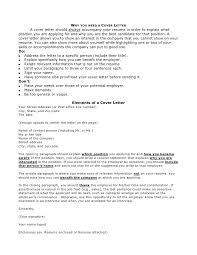 Sample Child Care Worker Cover Letter Internship Cover Letter