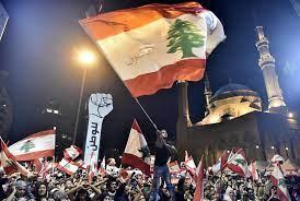 مخاطر إجهاض ثورة لبنان