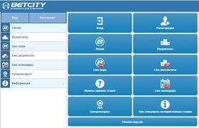 Betcity приложение для мобильных