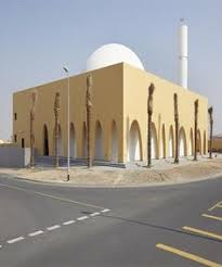 Qib Uk Qatar Islamic Bank London Offices Designed By Maris