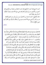 Buku paket digunakan untuk menyampaikan. Kumpulan Kitab Aqidah Fiqih Aswaja Almuhibbin Free Download Borrow And Streaming Internet Archive