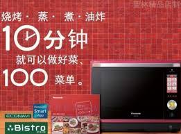 Nhật Bản mua lò vi sóng Panasonic NE BS1500 thịt nướng hấp chiên nóng lên  men nướng BS1400 - Lò vi sóng | Tàu Tốc Hành