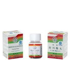 Healthy Prostate Gland Pills Kai Kit Wan - Lower Abdomen - Lower ... - KKW-2