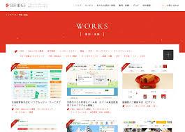 Webデザインの参考にギャラリーサイトまとめ46選