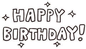 Happy Birthdayのイラスト文字 ゆるかわいい無料イラスト素材集