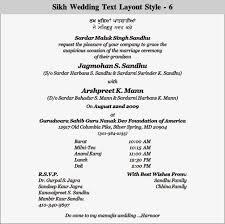sikh wedding invitations wedding invitations wedding ideas and Wedding Invitation Cards Sikh sikh wedding invitation wording letterpress wedding invitation blog together with sikh wedding cards wordings sikh wedding sikh wedding invitation cards wordings