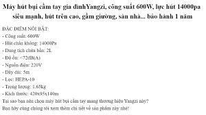 Máy hút bụi cầm tay Yangzi công suất 600W lực hút 14000pa siêu mạnh máy hút  bụi hút sạch sàn nhà trên cao rèm cửa... bảo hành 1 năm