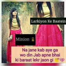 Kash Wo Pal Meri Zindgi M Jrur Shamil Ho RealSed Nyc Enchanting Uff I Have No Sister I Need A Sister