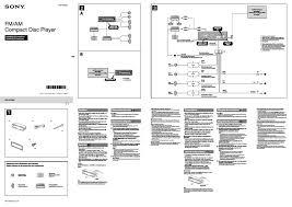 sony xplod wiring harness diagram & sony xplod wiring harness sony xplod wiring diagram sony xplod wiring harness diagram