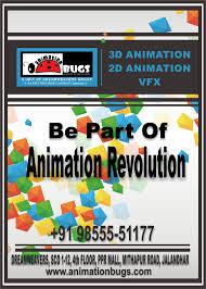 Web Designing In Jalandhar 2d 3d Animation Institute In Jalandhar Dial For More Info