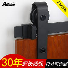 Awebar Barn Door Hanging Rail Track Sliding American Warehouse Valley Hardware Accessories Carbon